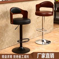 吧台椅实木欧式现代简约复古靠背升降旋转高脚凳前台收银酒吧椅子