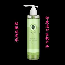 印度有机洗发水organic harvest 天然洗涤剂温和 防掉发 生发去屑