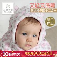 艾娜骑士豹纹婴儿帽子秋冬款 宝宝帽子+围巾2合1 保暖时尚