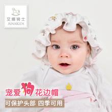 艾娜骑士 胎帽新生儿帽子 婴儿帽子宝宝胎帽 初生婴儿新生儿帽 棉