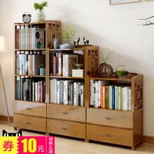 楠竹书架儿童书柜简约现代书架落地简易书架客厅实木置物架储物柜