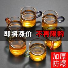 迷你品茗杯 玻璃小茶杯带把6只装 玻璃杯子功夫茶具耐热家用套装