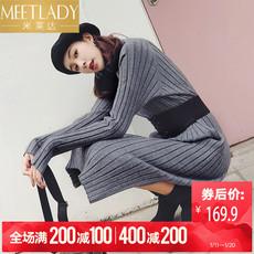 米莱达针织连衣裙长袖中长款毛衣长裙过膝高领修身秋冬女装韩版厚