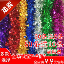 Wedding supplies, celebrations, festivals, Christmas decorations, 61 decorations, colorful stripes, ribbons and stripes, free of domestic freight