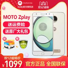 【现货速发】Motorola/摩托罗拉 XT1635-03 Moto ZPlay手机