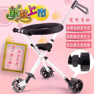 遛娃溜娃神器简易儿童手推车轻松折叠轻便携宝宝三轮车带娃旅游车