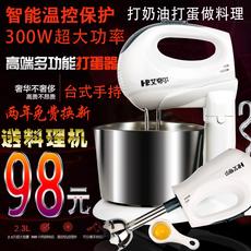 台式电动打蛋器家用烘焙和面搅拌机迷你打奶油带桶自动蛋糕打蛋机