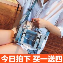 仙女手提包百搭夏天斜挎单肩包 透明果冻包韩版 包包女2018新款 时尚