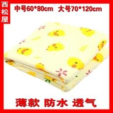 西松屋隔尿垫姨妈防水可洗纯棉床垫生理期专用大码小孩夏季薄婴儿