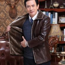 中年男士皮衣外套爸爸装皮夹克中老年人男装加绒加厚冬季2018新款