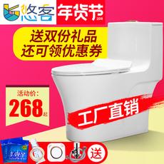 悠客卫浴家用坐便器抽水坐厕节水座便器冲水马桶普通超漩虹吸陶瓷
