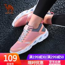 骆驼运动鞋 2018新款 秋冬季男鞋 子透气休闲鞋 跑步鞋 轻便跑鞋