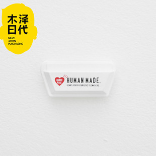 订购 HUMAN MADE PILL CASE 药丸盒 18SS