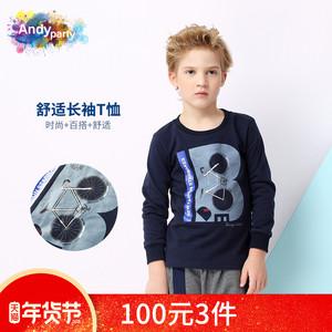 安迪派对童装中大童男童圆领长袖T恤休闲棉卡通秋冬打底衫新款