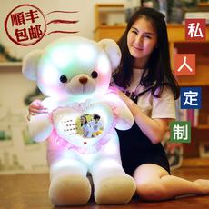 定制布娃娃公仔玩偶女生可爱儿童公主抱抱熊睡觉毛绒玩具熊猫女孩