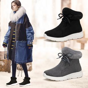 MER&ZER/美着冬季韩版百搭加绒保暖女棉靴中筒毛毛靴雪地靴短靴女