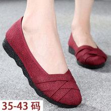 老北京布鞋女妈妈鞋秋2018新款上班平底工作鞋中老年人软底帆布鞋