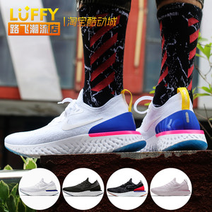 <span class=H>Nike</span> Epic React <span class=H>编织</span>跑步<span class=H>鞋</span> AQ0067-AQ0070-600-102-006-100-101