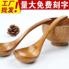 实木大汤勺 长勺长柄木勺木质火锅勺不粘锅专用木勺 粥勺刻字