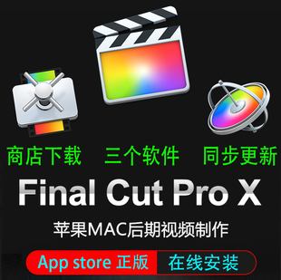 Final Cut Pro X 10.4.3 for MAC FCPX 资源教程 视频剪辑