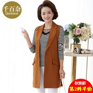 中老年女秋装2017新款两件套装 40-50岁中年妈妈长袖t恤中长款薄杨桃