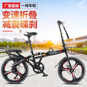 折叠<span class=H>自行车</span>飞鸽超轻便携男女式碟刹可变速成年人儿童学生小型单车