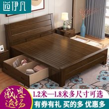 现代简约实木床1.8米高箱储物床新中式双人床1.5/1.35/1.2M单人床