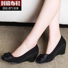 新款老北京布鞋女鞋 坡跟工装单鞋工作鞋浅口舒适黑色通勤高跟鞋