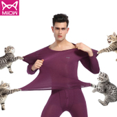 青年紧身超薄发热丝莫代尔秋衣秋裤 时尚 套装 猫人保暖内衣男士 薄款