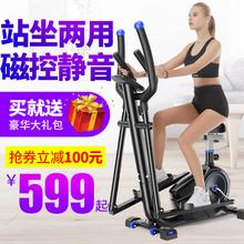 陶然椭圆机家用健身椭圆仪室内房慢跑运动器材静音小型太空漫步机