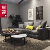 布艺沙发组合客厅整装现代简约羽绒沙发三人转角北欧大小户型沙发