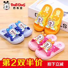 Papua Bean Children Xia Baotou Cartoon Girls and Girls Soft-soled Sandals Baby Baby Bathroom Slip-proof Bath Slippers