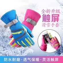 滑雪手套男女情侣新款冬骑行户外防泼水防寒加厚保暖分指登山手套