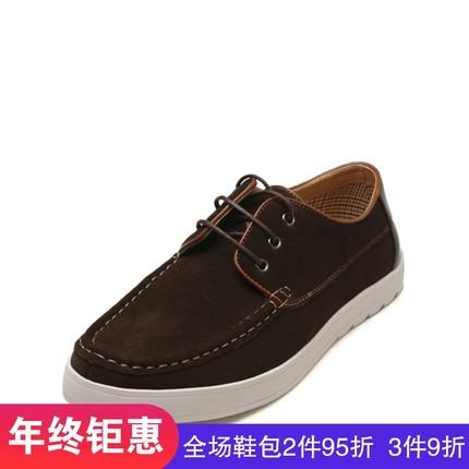 达芙妮旗下鞋柜男鞋简约舒适系带男鞋 户外运动休闲鞋男
