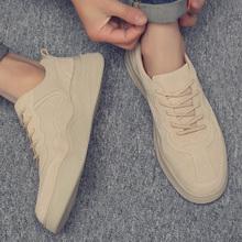 男鞋春季潮鞋2019新款运动休闲鞋子男士韩版潮流英伦复古百搭板鞋