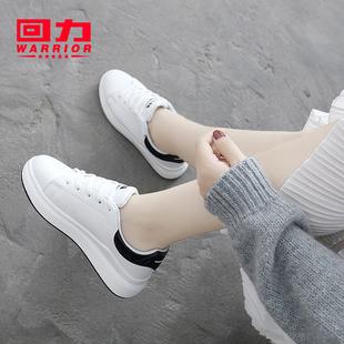 回力鞋女韩版小白鞋厚底加绒板鞋百搭秋季新款运动女鞋休闲鞋棉鞋