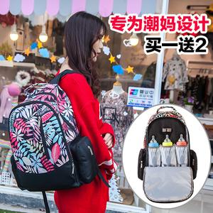 包邮时尚妈咪包大容量多功能双肩背包孕妇包妈妈包母婴包待产包妈咪包