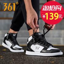 361度女鞋 361皮面运动鞋 休闲鞋 板鞋 复古白鞋 高帮时尚 2018秋季新款