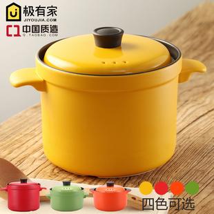 养生砂锅炖锅明火耐高温传统陶瓷锅家用煲汤煲仔饭土砂锅炖锅汤锅
