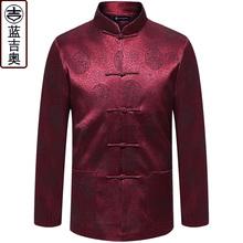 中老年人唐装男爸爸爷爷老人过寿生日衣服装中国风中山装春秋套装