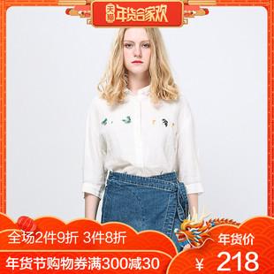飞鸟和新酒2018秋装新款 简约文艺绣花亚麻长袖女式衬衫AD375921