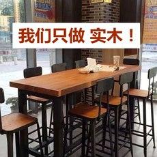 靠墙美式实木吧台桌家用窄桌长条酒吧台星巴克桌椅组合高脚餐桌子