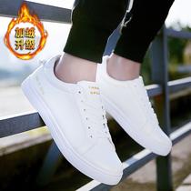 小白鞋 韩版 潮流白色运动休闲鞋 秋季学生板鞋 男鞋 冬季加绒保暖潮鞋