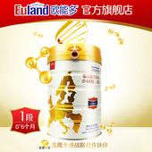 【品牌直销】韩国版欧能多启辉益生菌婴儿配方奶粉1段800g