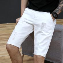 夏季白色破洞牛仔短裤男五分裤宽松直筒韩版潮黑色休闲马裤青年帅