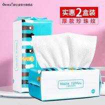 纯棉洗脸巾一次性女抽取式美容洁面巾纸家用抖音同款洗面擦脸专用