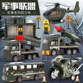 回力工程车玩具套装儿童消防吊车挖推土挖掘机巴士小汽车057A