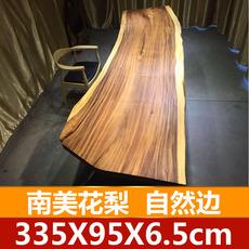 南美花梨胡桃木实木大板桌办公餐桌开放式厨房吧台实木会议桌长桌