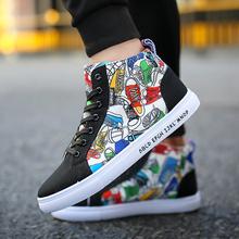 男士手绘帆布鞋学生运动休闲板鞋韩版潮流百搭男鞋子潮鞋嘻哈街鞋