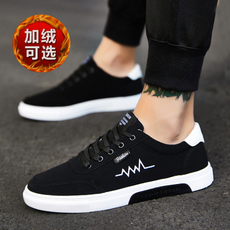 棉鞋男冬季保暖加绒男鞋子韩版潮流休闲鞋板鞋帆布鞋潮鞋百搭布鞋